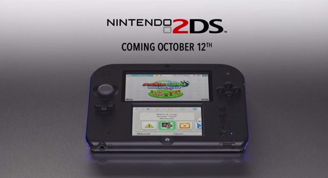 Does that release date look familiar?