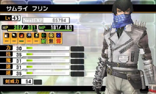 Like most RPG's gear is expensive.  SMT is no exception and it almost feels like you run around naked with all the damage the bad guys dish out.  I'm assuming money will be more easily attained later... right?